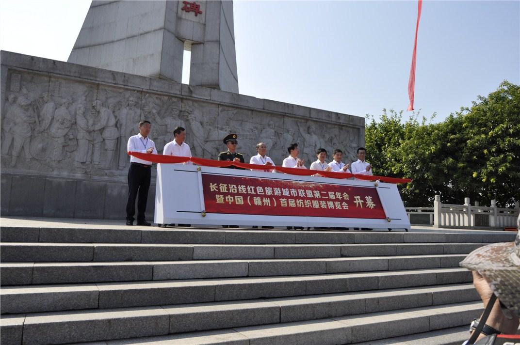于都长征起点革命红色旅游圣地--中国纺织服装的未来