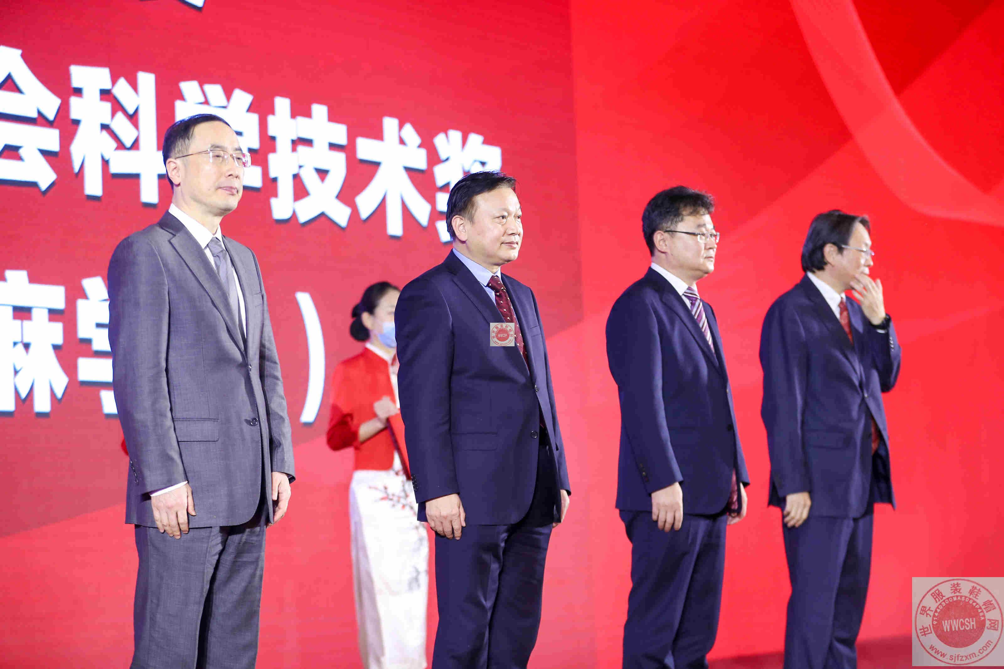 中国纺织大会在山西太原隆重召开五会合一彰显了纺织人的凝心聚力