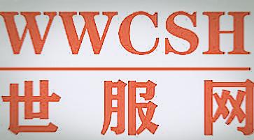 WTO货物贸易与WHO疫情防控法律措施