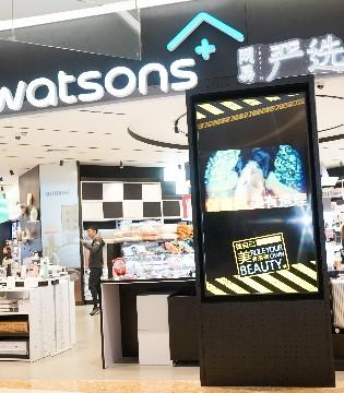 """屈臣氏联姻开出""""Watsons+网易严选""""生活美学馆"""