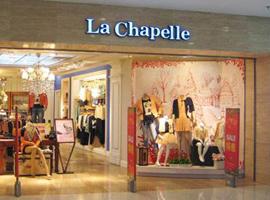 又一个关门潮:拉夏贝尔2019年一季度净利下滑94.40% 净关门店1887家