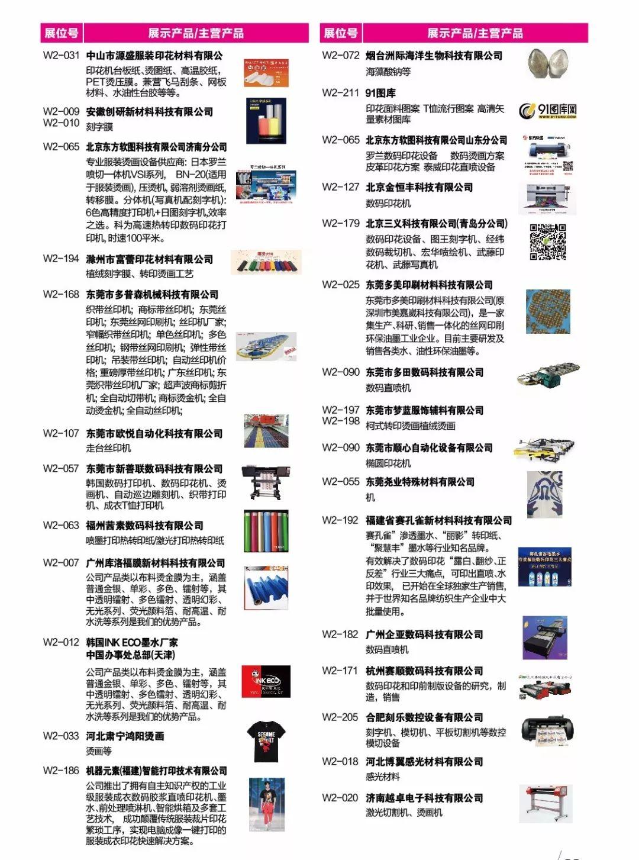【カウントダウン3日間!】展覧会で何を見ていますか?(図4)