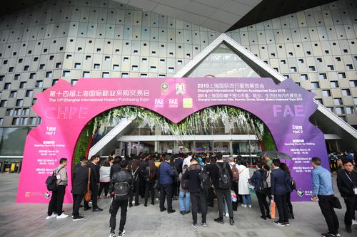 第十五届上海袜交会CHPE启航,开启袜子行业新征程(图2)