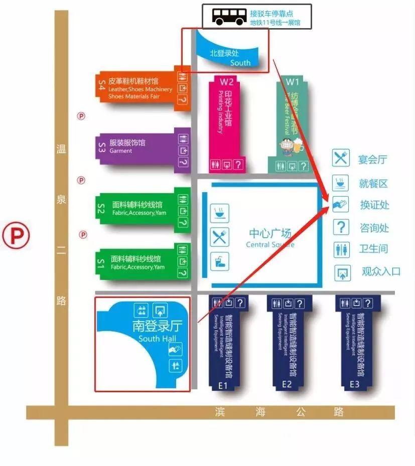 【カウントダウン3日間!】展覧会で何を見ていますか?(図10)