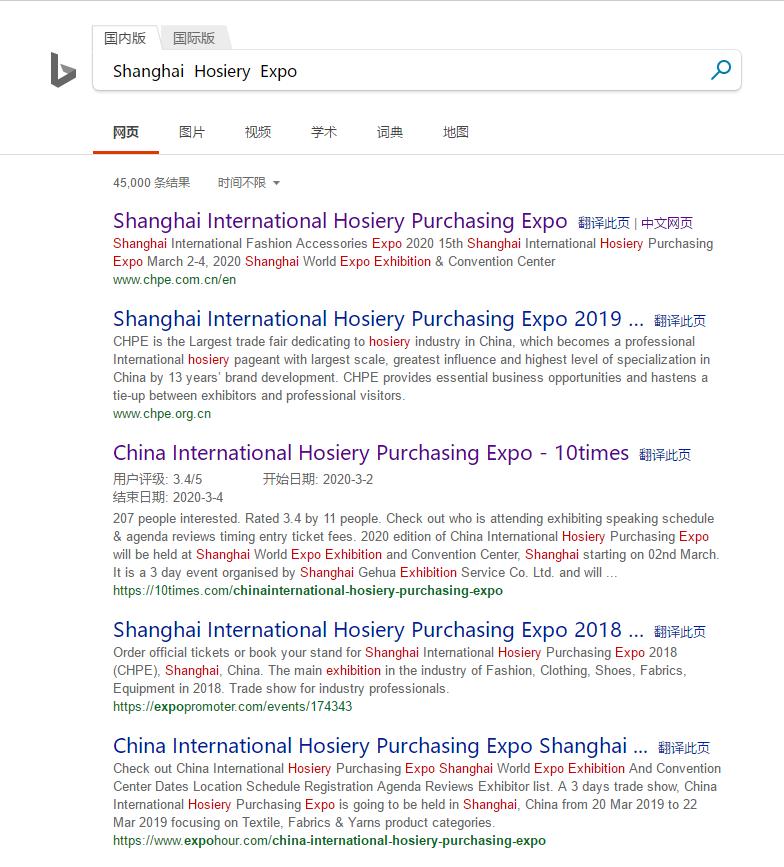CHPE上海袜交会喜迎15华诞,超级IP力求再度突破(图9)
