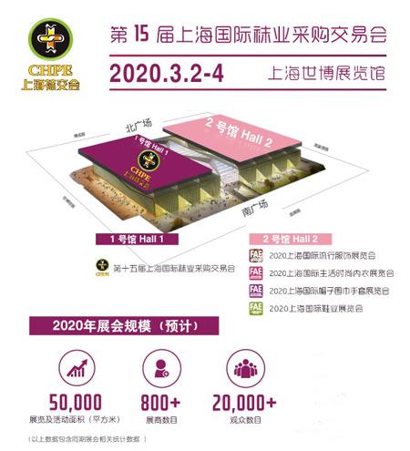2020上海袜交会携手流行服饰展赋能时尚运动装备产业(图14)