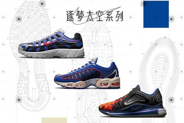Nike 2019 球鞋「逐梦太空」系列鞋款曝光,向中国航天事业致敬