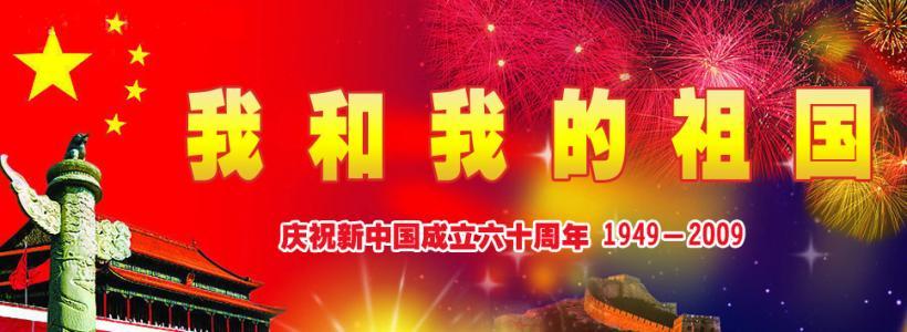 原纺织工业部技术装备司副司长吴永升纺织工业为实现全民小康做出巨大贡献