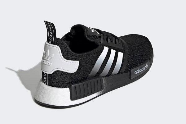 ventas especiales fotos nuevas nueva apariencia Adidas NMD R1 Shoes Mid Bottom Gradient Color Matching Rack, BOOST ...