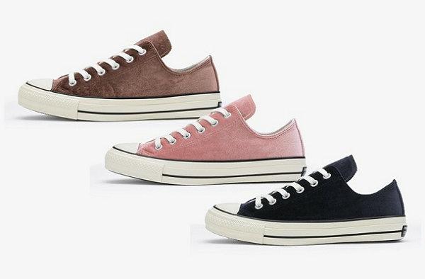 velvet converse shoes