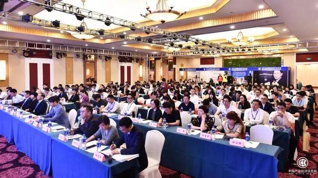 2019中國職業裝產業大會暨中國服裝協會職業裝專業委員會年會舉行