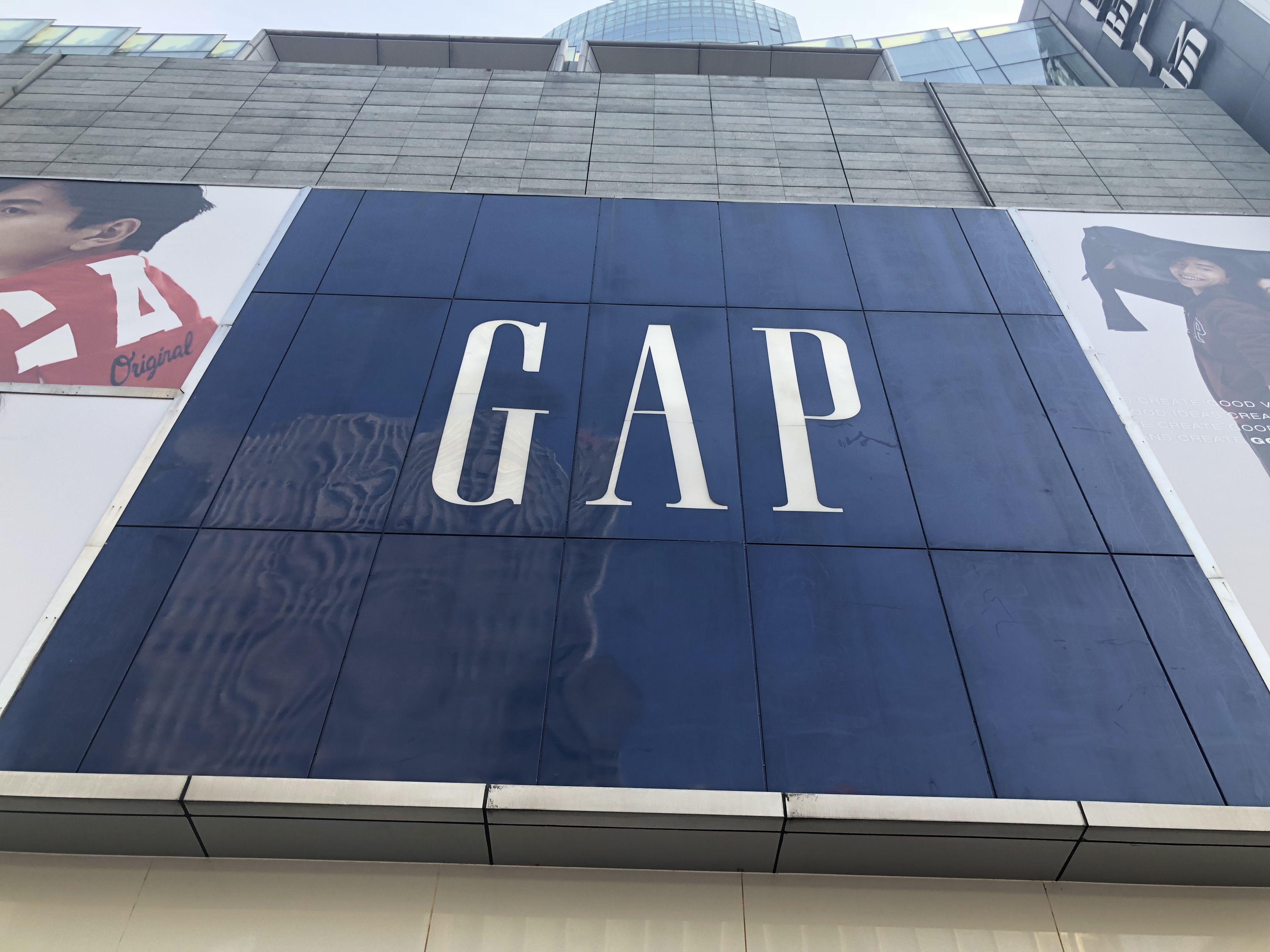 Gap品牌在华门店数创新高 首次突破200家