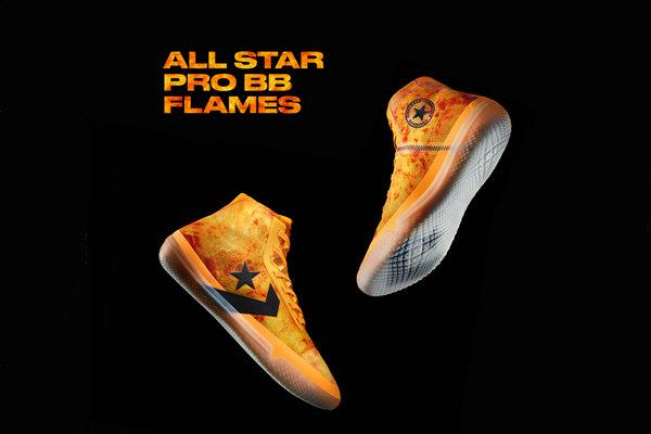 Star Pro BB Basketball Shoes Brand