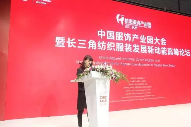 中國服裝產業的下一個十年在哪里?杭派服飾產業園找答案