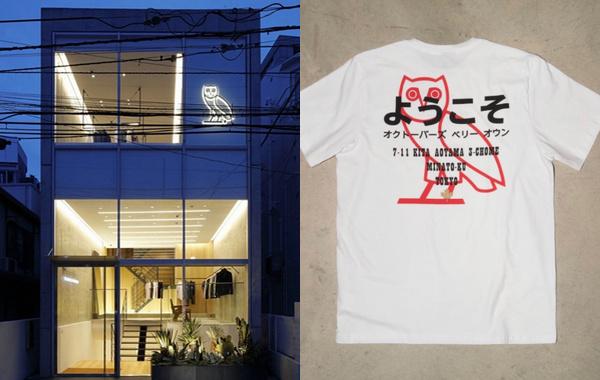 Drake 個人品牌 OVO 在東京開設全新旗艦店,貓頭鷹來了