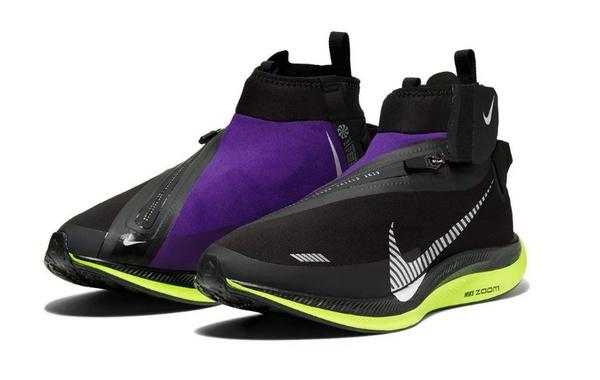 Pegasus Turbo Shield Running Shoes