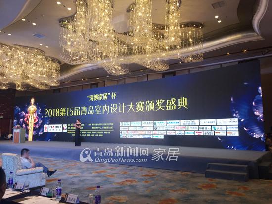 国际家居纺织品大赛颁奖盛典圆满落幕