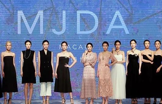 2019澳门服装节——珠宝品牌汇演