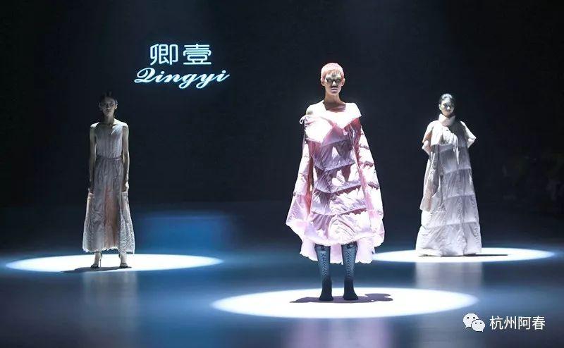 2020ss Hangzhou International Fashion Week