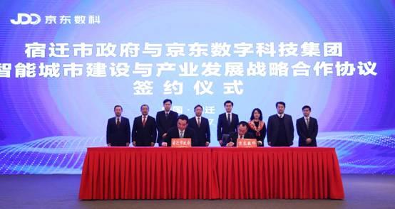 世名科技(300522):与中纺院签订战略合作协议