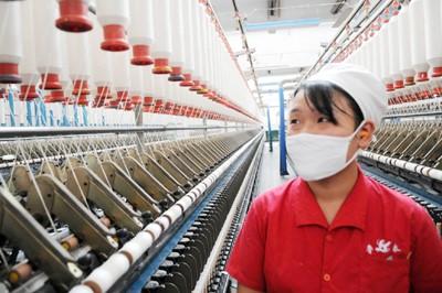 鲁泰纺织(000726):拟斥100万元设立鲁泰培训