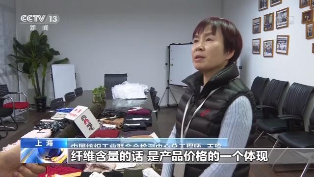 上海抽检56批次服装不合格 蔻驰伦敦男孩等品牌在列