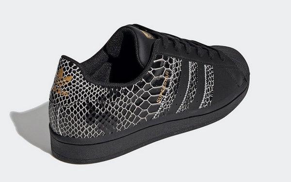 adidas superstar gold snakeskin