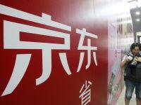 京東上市10年財報首次盈利 多家機構調升目標價