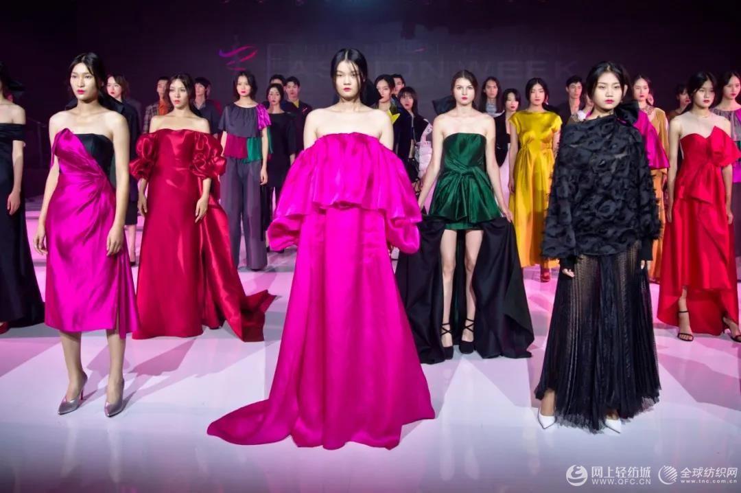 Henan University Students International Fashion Design Exhibition In 2020