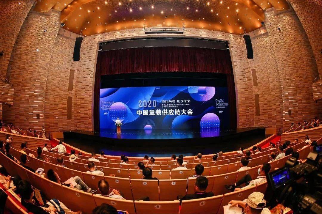 协同共进·创享未来,2020中国童装供应链大会为行业未来寻新路