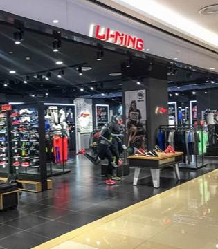 李宁 股价大涨 运动品牌将会迎来全新的面貌
