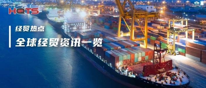 世贸发布:第二季度全球货物贸易量环比下降