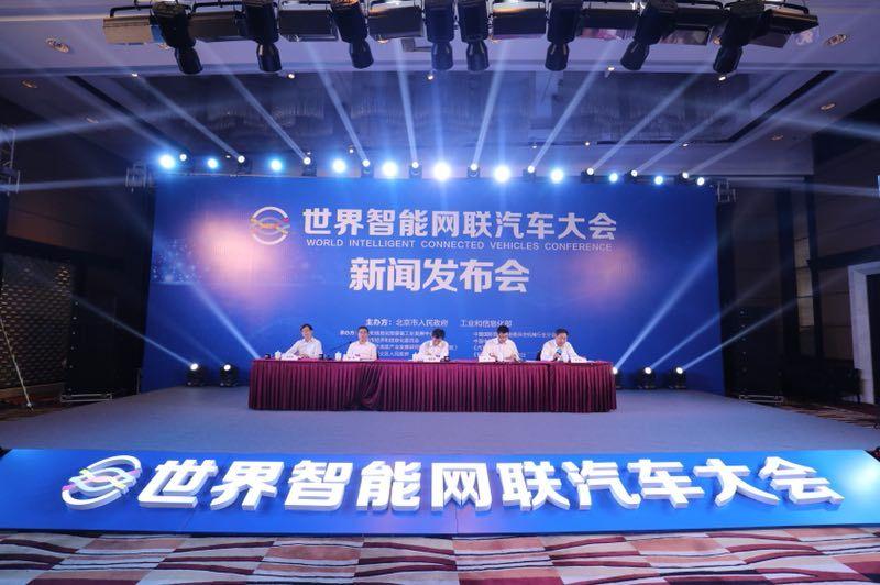 网联世界,商赢未来:2020中国(石狮)网商大会举办
