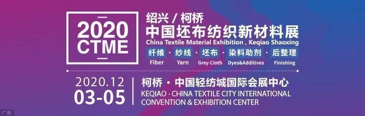 """莱美科技公司找到快速打开中国轻纺城市场的""""决窍"""""""