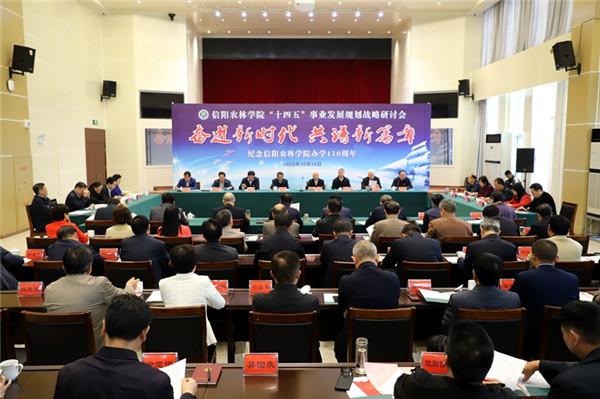 """吉林省纺织服装""""十四五""""发展规划研讨会在吉林市召开"""