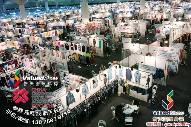 2020年澳大利亚中国纺织德赢国际服饰展线上举办