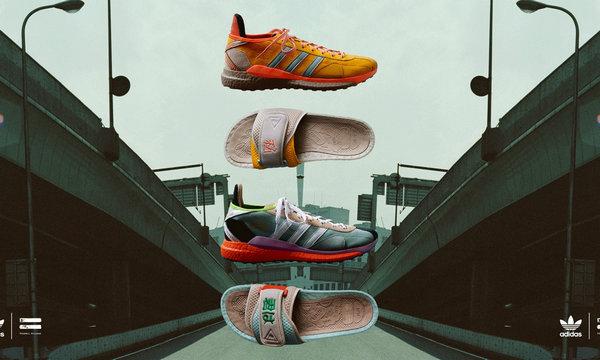 菲董 x NIGO x adidas 全新三方联名系列鞋款欣赏