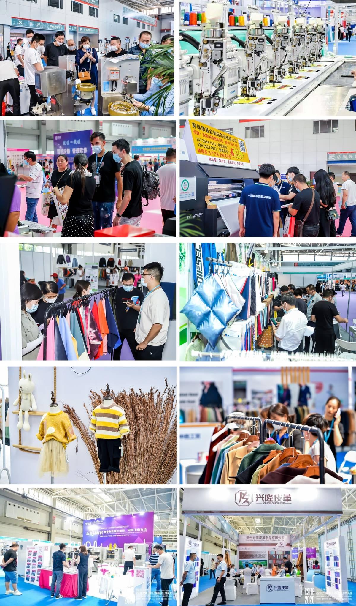 CSITE2021中國(青島)國際紡織服裝/制鞋供應鏈博覽會即將啟幕