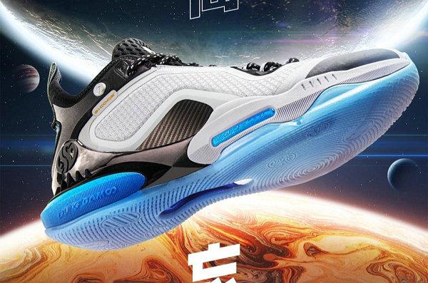 欣賞361° 全新 AG2 籃球鞋更多實物細節實戰精品設計