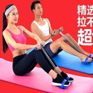 仰卧起坐拉力器健身器材家用