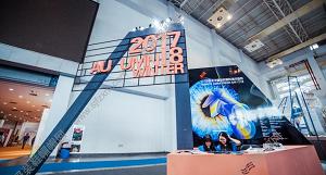 2016年秋季CHIC服装博览会