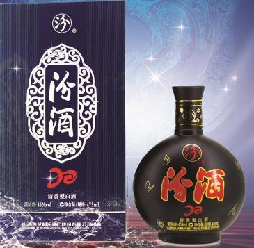 汾酒新品上市 45%汾酒商务专供(6瓶/箱)