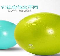 加厚防爆减肥瘦身瑜珈球