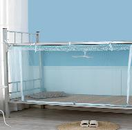 寝室下铺拉链方顶有底单人上下床学生宿舍蚊帐0.9米