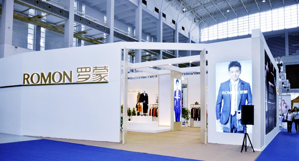 2017宁波服装节中国男装品牌罗蒙豪华展厅亮相