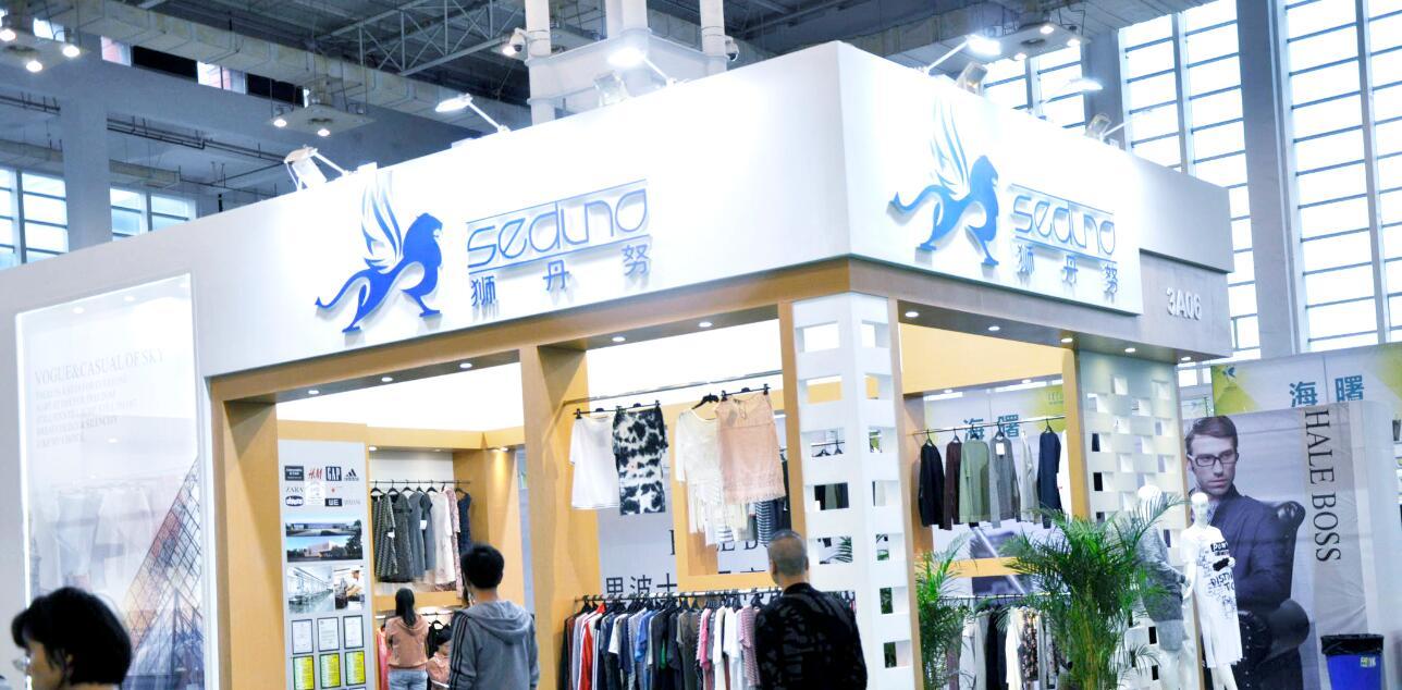 2017宁波服装节3号管童装品牌户外品牌企业展厅一角
