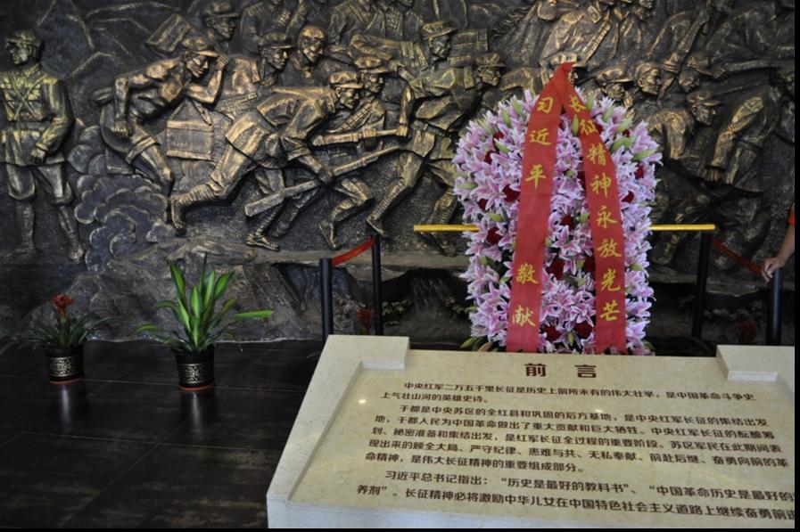 于都长征起点革命红色旅游圣地--中国纺织德赢国际的未来