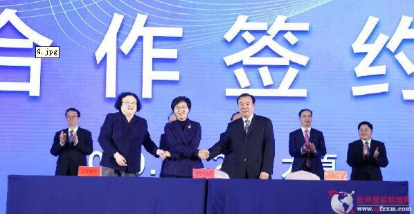 中国纺织大会:投资签约千亿项目 山西纺织产业前景可期