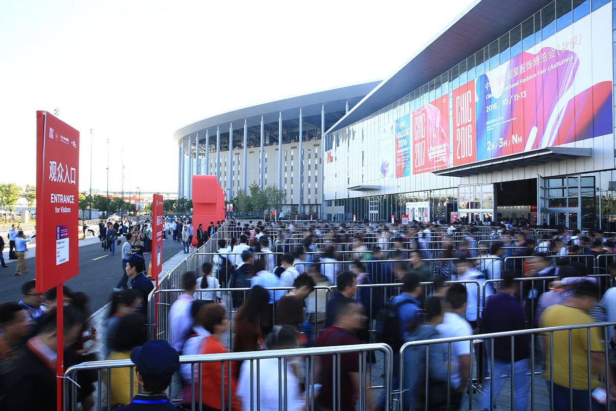 聚合产业链 迎战新消费时代 开幕首日CHIC2016秋季展迎来23615名观众