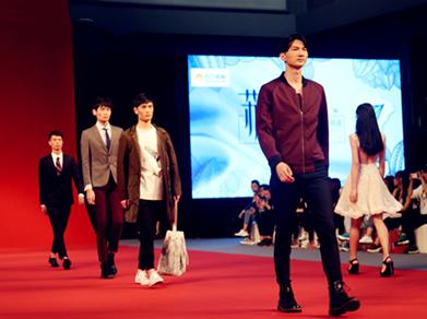 """苏宁易购服装城""""苏秀""""发布会在CHIC2016秋季展举办"""
